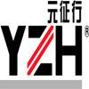 山东元征行机械设备有限公司