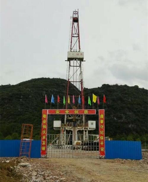 貴州信然地質鉆井有限公司