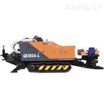 GD380A-L型水平定向钻机