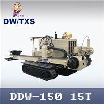 DDW-150