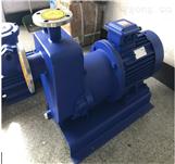 ZCQ自吸不锈钢磁力泵