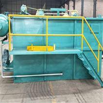 洗涤废水处理设备 山东领航 质优价廉