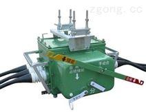 電壓電流型智能分段器成套裝置