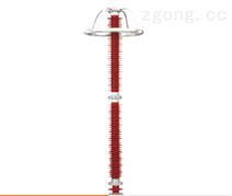 YH10W-220KV 复合外套氧化锌避雷器