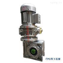 RV63-20-MB04-Y0.37组合型无极变速机