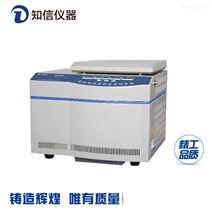 台式冷冻高速离心机温度范围
