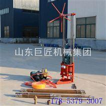 小型岩芯取样钻机QZ-2A三相电轻便勘探钻机