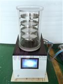 西藏小型冷冻干燥机FD-1A-50注意事项