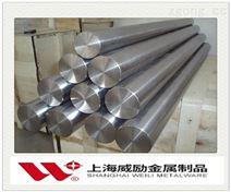 板材UNS N08825等级的钢材对应国内是