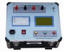 ZGY直流电阻测试仪