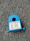 FZK系列穿孔交流电流开关量传感器