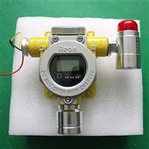 储电池充电厂氢气报警器 检测氢气泄漏