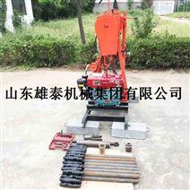 BZ-50L型立式液压岩心钻机 地质勘探钻机