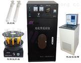 紫外灯反应装置CY-GHX-AC光化学专用反应仪