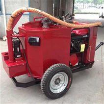 廠家直銷60升瀝青灌縫機 瀝青路面填縫機
