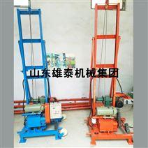 大量供应220型全自动水井机折叠式水井钻机