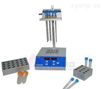 NDK200-2双模块干式氮吹仪样品浓缩装置
