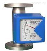 金屬管流量計
