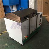 武汉水浴血液化浆机CYSC-4冰冻血库解冻箱
