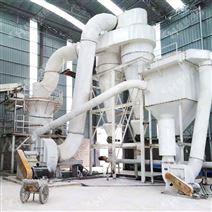 毒重石磨粉機粉體雷蒙機HC1700縱擺雷蒙磨