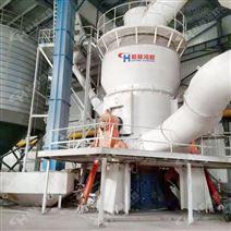 北京電力立磨800目立磨機