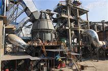 海南购买大型超细水泥熟料立磨机价格