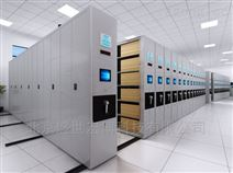 现代化物联网智慧档案馆综合环境监测系统