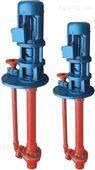 FSY立式玻璃钢液下离心泵