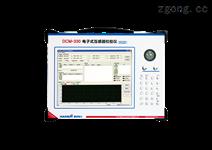 DCM-330 电子式互感器校验仪