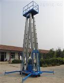 四柱铝合金升降机