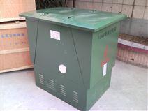 DFW-12型分接箱