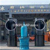 高速公路雨水泵站用泵大流量