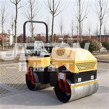 1.2噸小型座駕雙鋼輪壓路機廠家直銷