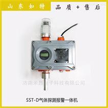 SST-D六氟化硫气体探测自带声光报警一体机