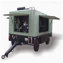 550RH移動式空壓機