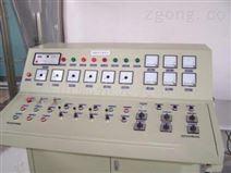 工業自動化控制安全監控器