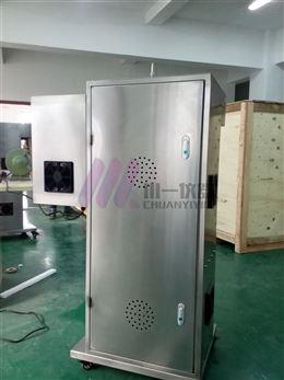 青海真空喷雾干燥机CY-6000Y低温喷造粒机