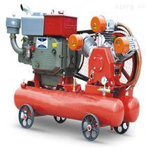柴油空壓機
