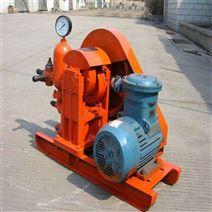 3NB75煤矿用泥浆泵