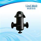 蒸汽系統汽水分離器-林德偉特品牌