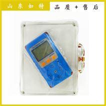 皮革厂H2S气体报警器 硫化氢检测仪
