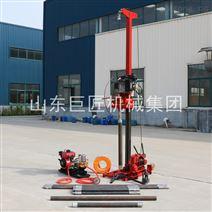 巨匠集团QZ-3轻便地质勘探钻机30米取芯设备