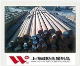20NiCrMo7(渗碳)轴承钢