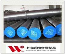 SKD10模具钢上海现货