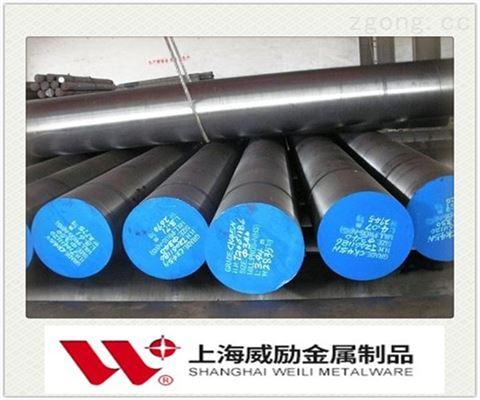 QDH模具鋼上海現貨
