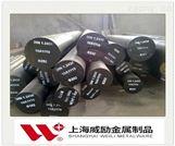 NAK80模具钢上海现货
