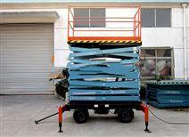 拖车式高空作业平台