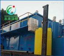 洗涤污水处理设备价格厂家工艺流程
