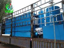制革污水废水处理设备厂家价格工艺流程
