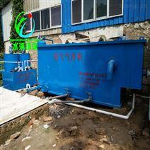 豆制品污水处理设备厂家价格工艺流程